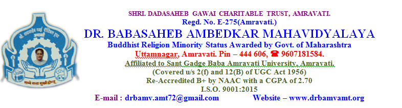 Welcome to Dr. Babasaheb Ambedkar Mahavidyalaya, Amravati